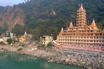 Rishikesh Yogaveda Retreat
